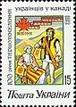 Stamp of Ukraine s12 (1).jpg