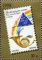 Stamp of Ukraine s219.jpg