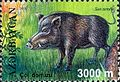Stamps of Azerbaijan, 2003-662.jpg