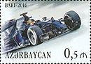 Stamps of Azerbaijan, 2016-1264.jpg