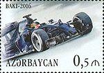 Stamps of Azerbaijan, 2016-1264.jpg