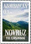 Stamps of Azerbaijan, 2017-1292.jpg