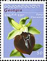 Stamps of Georgia, 2005-11.jpg