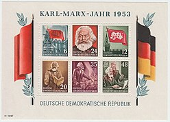 Stamps of Germany (DDR) 1953, MiNr Block 008 A.jpg