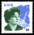 Stamps of Germany (DDR) 1963, MiNr 0993.jpg