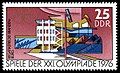 Stamps of Germany (DDR) 1976, MiNr 2129.jpg