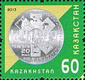 Stamps of Kazakhstan, 2013-56.jpg