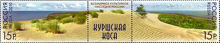 Stamps of Russia 2010 No 1427-1428.jpg