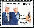 Stamps of Turkmenistan, 1993 - Presidents Bill Clinton and Niyazov (24.03.93).jpg