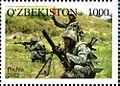 Stamps of Uzbekistan, 2012-05.jpg
