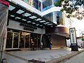 Starbucks Xinzhuang Xingfu Store 星巴克新莊幸福門市 - panoramio.jpg
