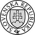Statna pecat Slovenskej republiky.jpg