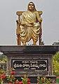 Statue of Dokka Seethamma at Vivekananda park in Kakinada.jpg