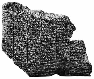 "Lipit-Ishtar - The ""Code of Lipit-Ištar"" (dated to c. 1860 BC.)"
