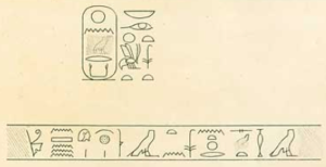 Drawing of the text on the stele of Nerikare discovered in Thebes by Karl Richard Lepsius, now lost.[1]