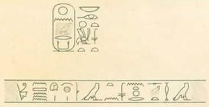 Nerikare - Image: Stele of Nerikare
