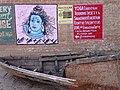 Still Life with Boat and Yoga Ad - Varanasi - Uttar Pradesh - India (12480211583).jpg