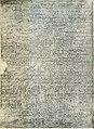 Sukhothai Inscription 1, side 1.jpg