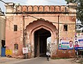Sunami Gate, Patiala 11.jpg