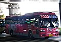 Sunjin Express 7000.JPG