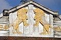 Supreme Works 186 Soho Hill - Bloye - Lion Pediment lions.jpg
