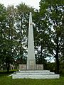 Svitiaz Shatskyi Volynska-monument to the countryman-general view-2.jpg