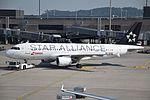 Swiss Airbus A320-214 - HB-IJN (ZRH) (19670606304).jpg