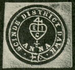 Symbols on a Blue Scinde Dawk