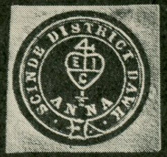 Merchant's mark - Symbols on a Blue Scinde Dawk postage stamp (1852)