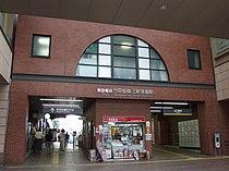TKK Sangen-Jaya station Setagaya-Line.JPG