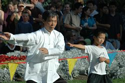 Tai Chi Young and Old.jpg