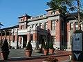 Taiwan Hsinchu Municipal Government Hall.JPG