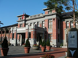 Taiwan Hsinchu Municipal Government Hall.JPG