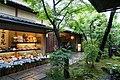 Takasegawa Nijoen Kyoto Japan22s3.jpg