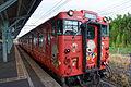 Tamatsukurionsen station02s4592.jpg