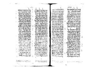 Ecclesiastes 8
