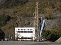 Tanoiri power station.jpg