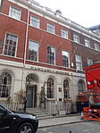 Tanzania House, Stratford Place, London (25th September 2014).jpg