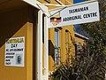 Tasmanian Aboriginal Centre Burnie 20170414-003.jpg