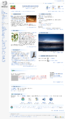 Tatar Wikipedia main page screenshot 15.12.2013.png