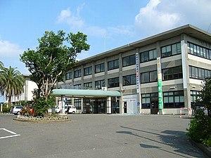 Tateyama, Chiba - Tateyama City Hall