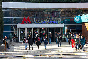 Nadzaladevi (Tbilisi Metro) - Image: Tbilisi Metro Nadzaladevi