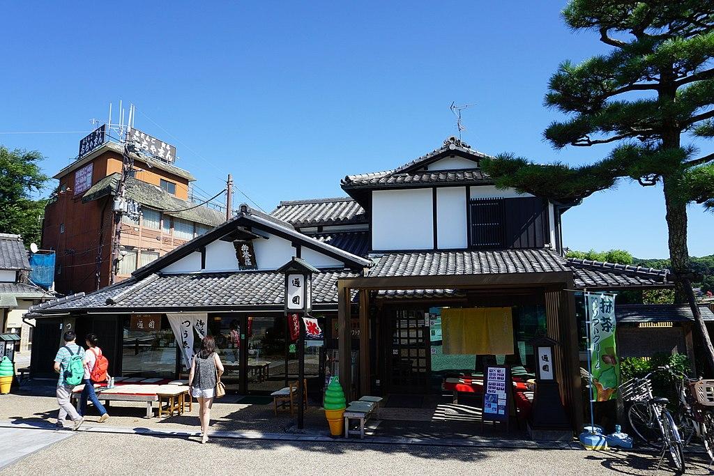 Tea house next to Uji bridge