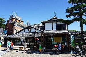 Uji, Kyoto - A Tea House next to Uji Bridge