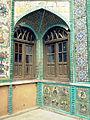 Tekyeye Moaven olmolk - Kermanshah - I.R .Iran.jpg