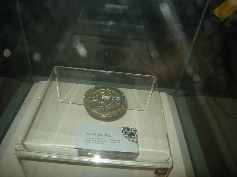 Soubor:The Coin of Heavenly Kingdom of Great Peace.JPG