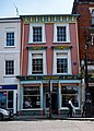 The Egyptian House, Fore Street, Hertford (geograph 5788746).jpg