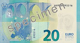 The Europa series 20 € reverse side.jpg