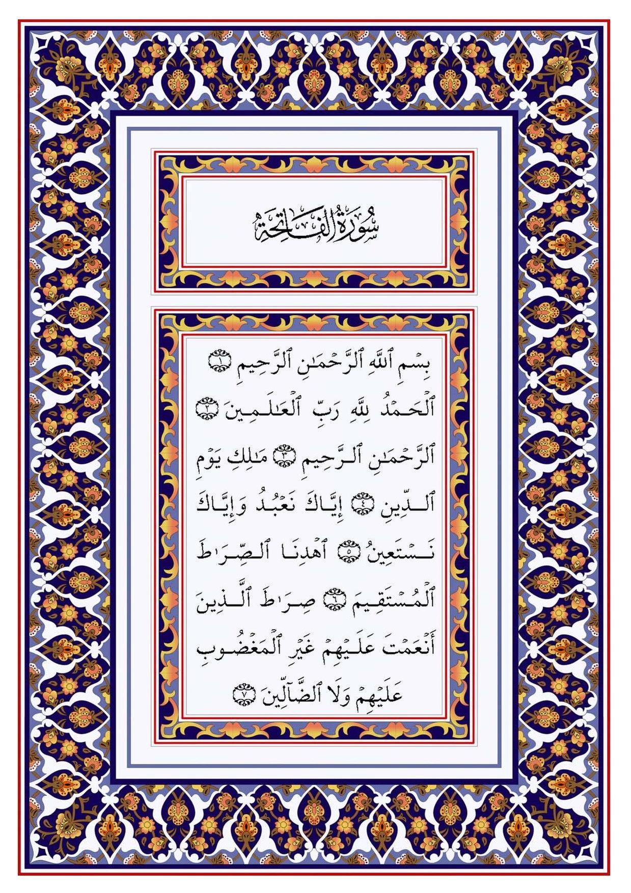 Holy Quran Pdf File