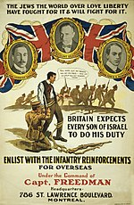 English World War I recruitment poster.